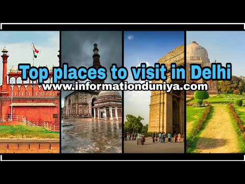 Top places to visit in delhi | famous places in Delhi | famous places in India | Information duniya