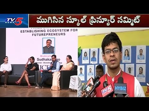 Oakridge international School - Schoolpreneur Summit Ends | Hyderabad | TV5 News