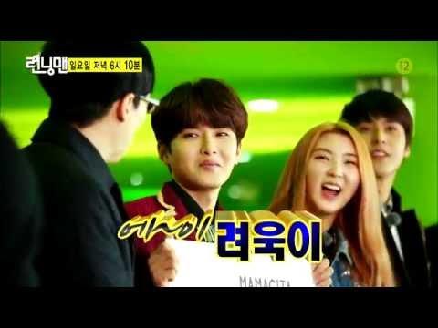 SBS [런닝맨] - 8일(일) 예고