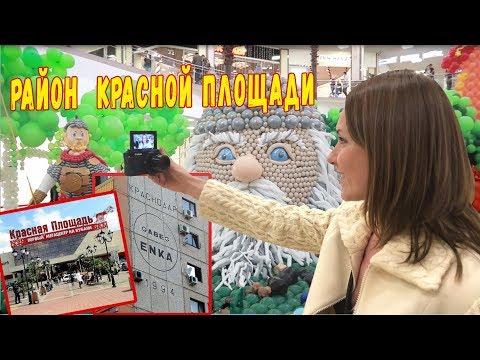 Район Красной площади  I Энка | Инсталляция из 200 тыс шаров