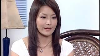Xem phim Khi người ta yêu/tập 250/phim Đài Loan