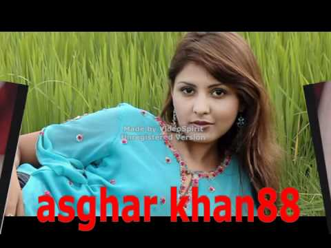 SANI UBAIDULLAH JAN NEW PASHTO SONG PISHIN KARBALA BY ASGHAR KHAN88