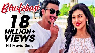 Download Bhalobasi | Raja Babu (2015) | Full Bangla Movie Song | Shakib Khan | Apu Biswas 3Gp Mp4