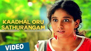 Kaadhal Oru Sathurangam Song Promo Video | Azhagu Kutti Chellam | Ved Shanker Sugavanam