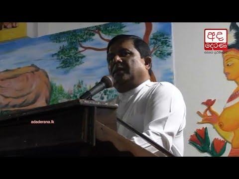 vajira speaks on how|eng
