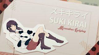 Suki Kirai ❘ ❮Miraculous Ladybug❯ PV ver. 2