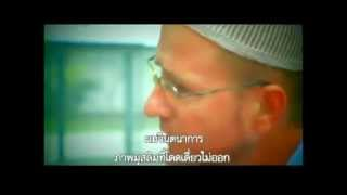 I Converted To Islam – A Drug Dealer Got Caught , Decided To End His Own Life &Then Found Islam !!