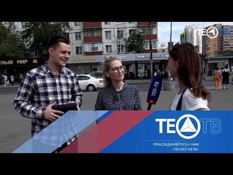 Что такое вагитус? / ТЕО-ТВ 2018