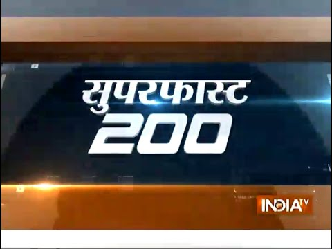 India TV News: Superfast 200 | August 29, 2014 | 5 PM
