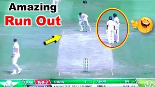 Aus Vs Pak : Pakistan Batsman का ये Funny Run Out नहीं देखा तो क्या देखा   Amazing Run Out