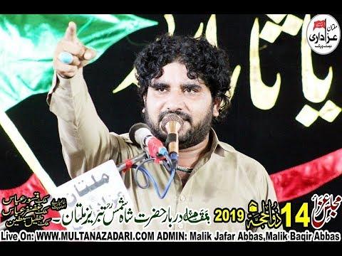 Zakir Syed Imran Haider Kazmi I Majlis 14 Zilhaj 2019 I Qasiday And Masiab I