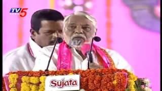 K. Keshava Rao Speech at TRS Pragati Nivedana Sabha | Warangal