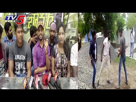 Bouncer Telugu Movie Press Meet | TV5 News