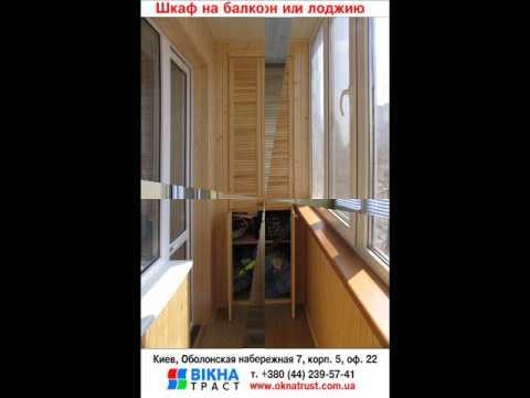 Полки на балкон arkwars.ru.