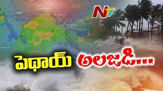 Pethai Cyclone Likely to Make Landfall by Afternoon With Heavy Rains | NTV
