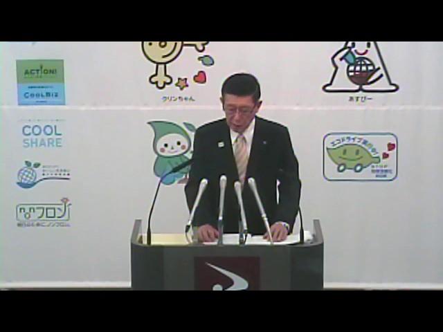 平成29年12月25日「知事記者会見」