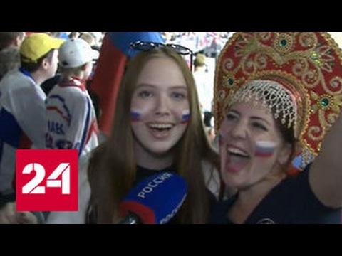 Сборная России проиграла полуфинал чемпионата мира Канаде