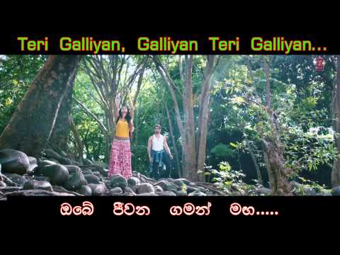 Galliyan     Ek  Villain  1080p  Full  HD  Full Video  Song  2014  With  Sinhala  Meaning