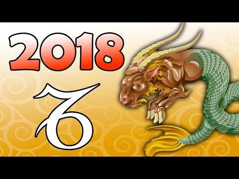 Ведический гороскоп 2018
