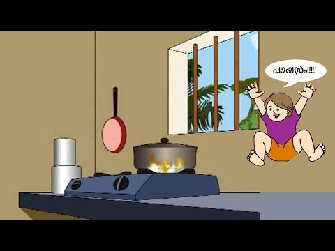 Unnikuttan Comedy Cartoons - Payasam