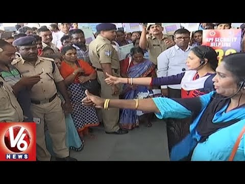 Railway Police Conducts Campaign On Women And Children Security | Secunderabad | V6 News