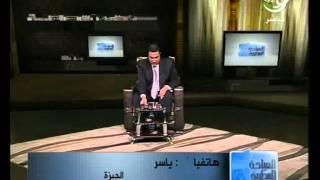 الدكتور حامد موسى الأقنص فى حلقة عن الدواجن 2
