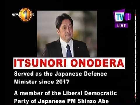 japanese defence min|eng