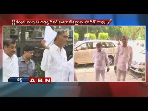 Minister Harish Rao Speaks to Media After Meeting Union Minister Nitin Gadkari | ABN Telugu