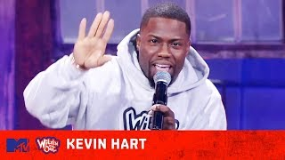 Kevin Hart Is Out For Blood