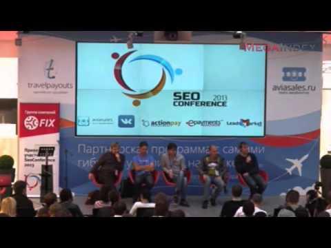 Круглый стол Mail, Google , Yandex.ru , Userator.ru , vk , Казань , SEO продвижение сайтов.