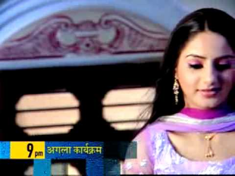 Gunahon Ka Devta Latest Promo video