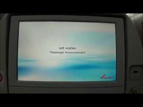 AI 995 DXB-DEL B787-8 Economy Flight Journal (July 2014)