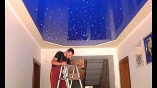 Натяжные потолки Днепропетровск, Sky Dream