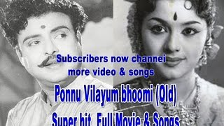 Ponnu Vilayum bhoomi (Old) HD old Full Tamil Movie Starring: Gemini Ganesan,