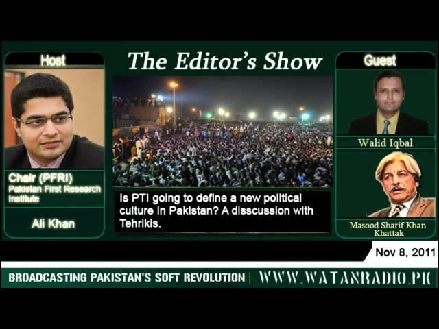 Editor's Show: Walid Iqbal & Masood Sharif Khan Khattak With Ali Khan