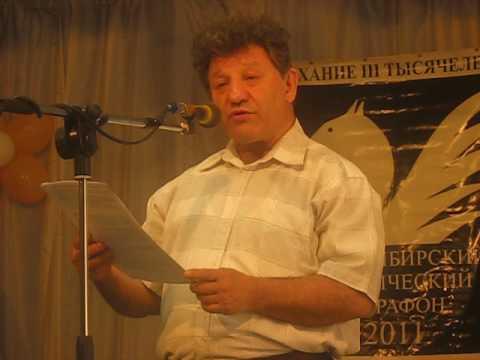 Лев Свирновский