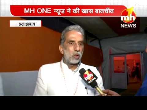 Union Minister Krishan Pal Gurjar On Rajya Sabha Election