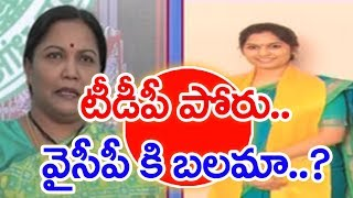 Will Conflicts Between TDP Leaders Makes YCP Stronger  Anantapur