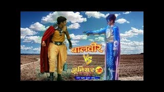 Baal Veer Vs Junior G Fight Fanmade Episode