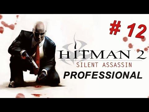 Hitman 2: Silent Assassin Mission #12 - The Jacuzzi Job