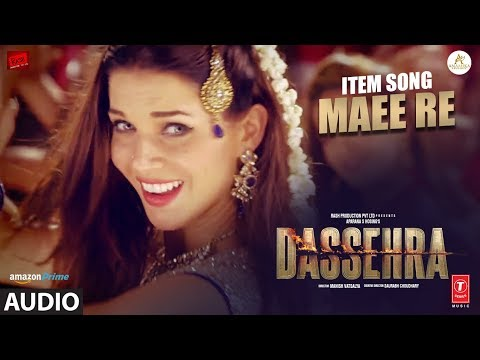 Maee Re Full Audio | Dassehra | Neil Nitin Mukesh, Tina Desai | Rekha Bhardwaj |  Madhushree