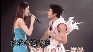 Download ANDY HUI 會過去的 3Gp Mp4