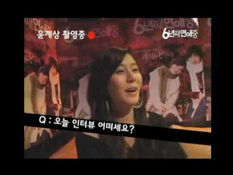 6년째연애중 인터뷰 김하늘