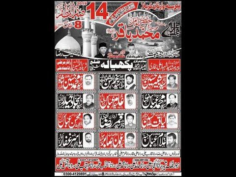 Live Majlis Aza 14 Safar 2019 Pakhyala Kala Khatai Road ( Busazadari Network 2 )