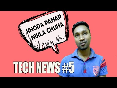 Tech news #5, Coolpad conjour, Intel Credit card compute card,Alcatel A3 XL,Mi  TV 4 | android Buddy