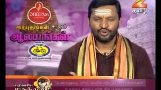 Arputham Tharum Alayangal - Episode 234  - August 14, 2015 - Webisode