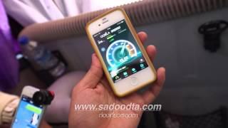 Pocket wifi 3G ของเกาหลีแรงแค่ไหนมาดูกัน( 3G speed in South Korea)