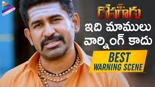Vijay Antony BEST WARNING Scene | Roshagadu 2019 Latest Telugu Movie | Nivetha | Telugu FilmNagar