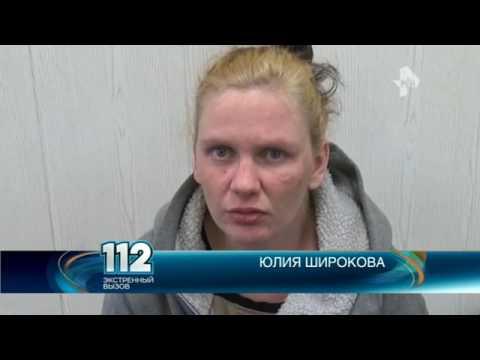В подмосковье арестовали женщину, которая выбросила своего новорожденного сына в помойку