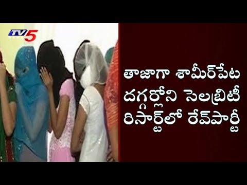 Rave Party Busted in Celebrity Resort at Shamirpet, Hyderabad | TV5 News